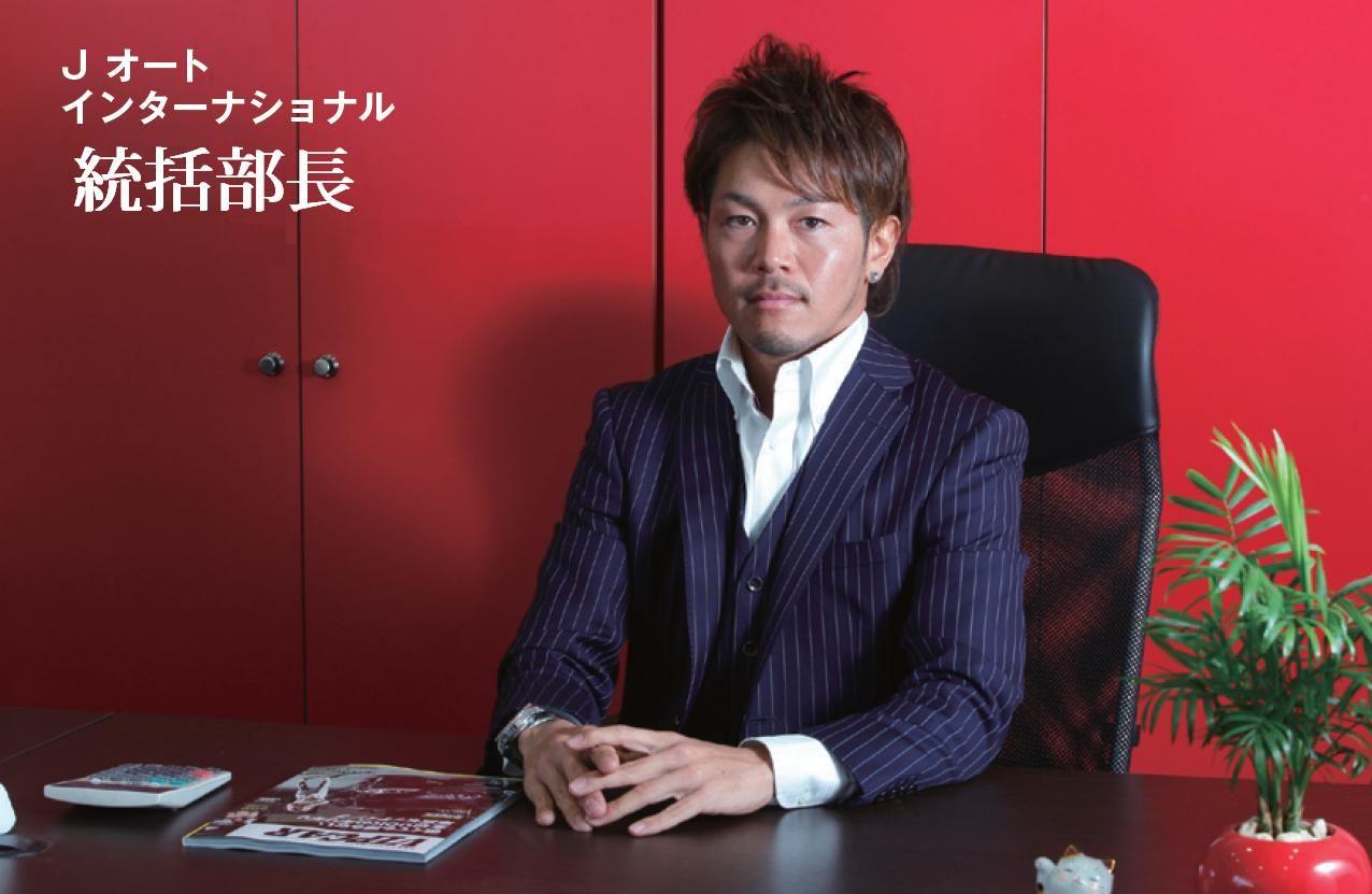 愛知県のカスタムカー・ドレスアップカー販売、リースナブル(カーリース)の三和サービス