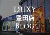 blog_bnr_duxymiyoshi