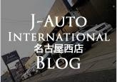 blog_bnr_grage