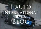 blog_bnr_kojo
