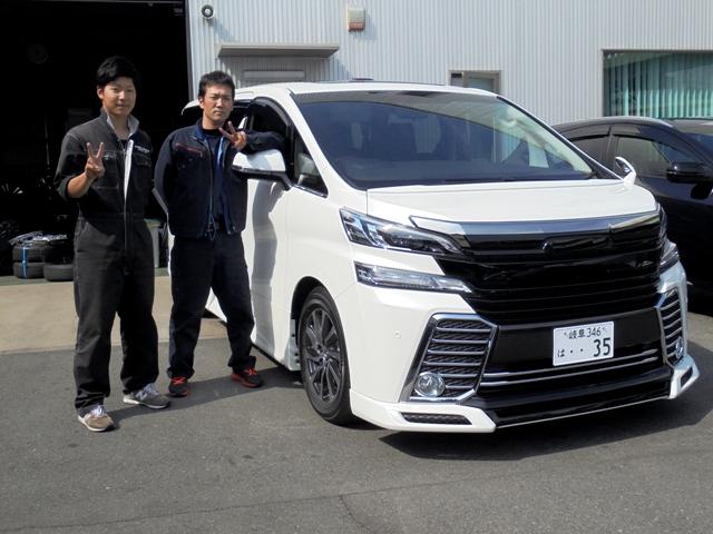 K様!念願の新車ヴェルファイア!!!