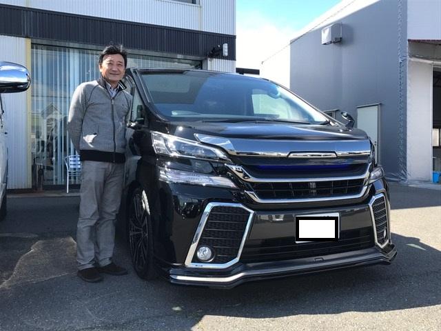 静岡県のM様 新車ヴェルファイア納車☆