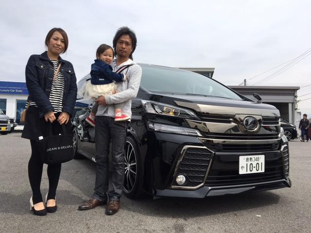 岡山県H様 新車ヴェルファイアGE納車!