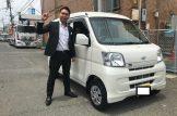 福岡県のR様 新車ハイゼットカーゴ納車☆