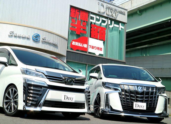 春祭り開催!!新型アルファード・ヴェルファイア限定車両10万円キャッシュバック!!
