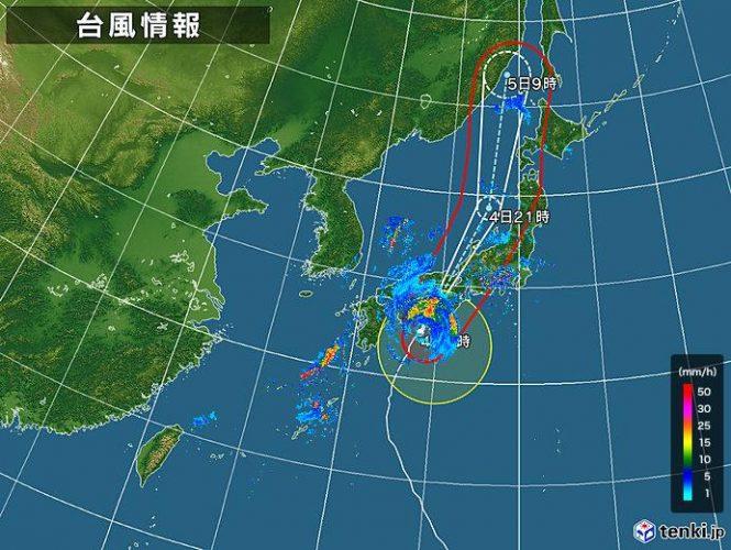 台風が近づいています!車の運転に注意!