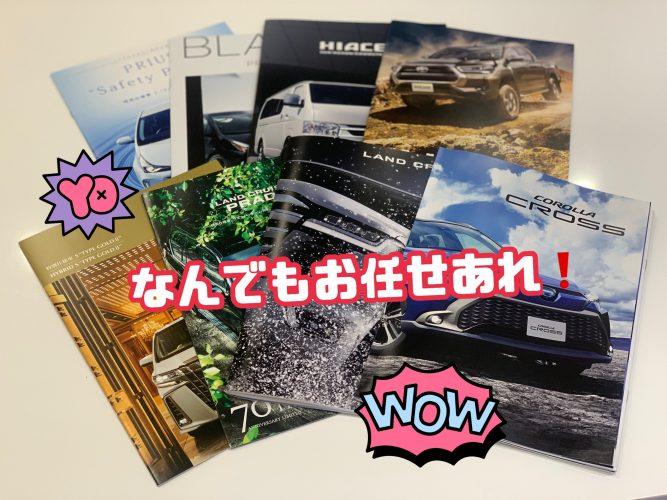 ★Duxy豊田店 どんなお車でもご相談下さい★